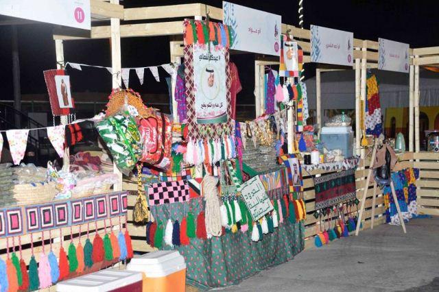"""361bb5a27 الأسرة المنتجة في السوق الشعبي تستعرض منتجاتها في """"عيدكم شمالي"""""""